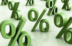Новая ставка рефинансирования с 17 августа 2016 года