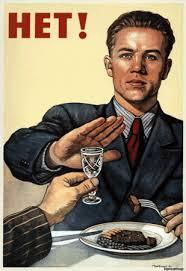 Вопросы реализации водки в Беларуси