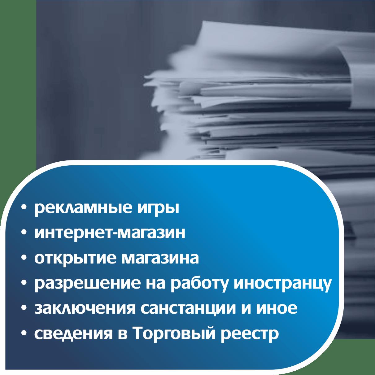 ДА_сайт_2