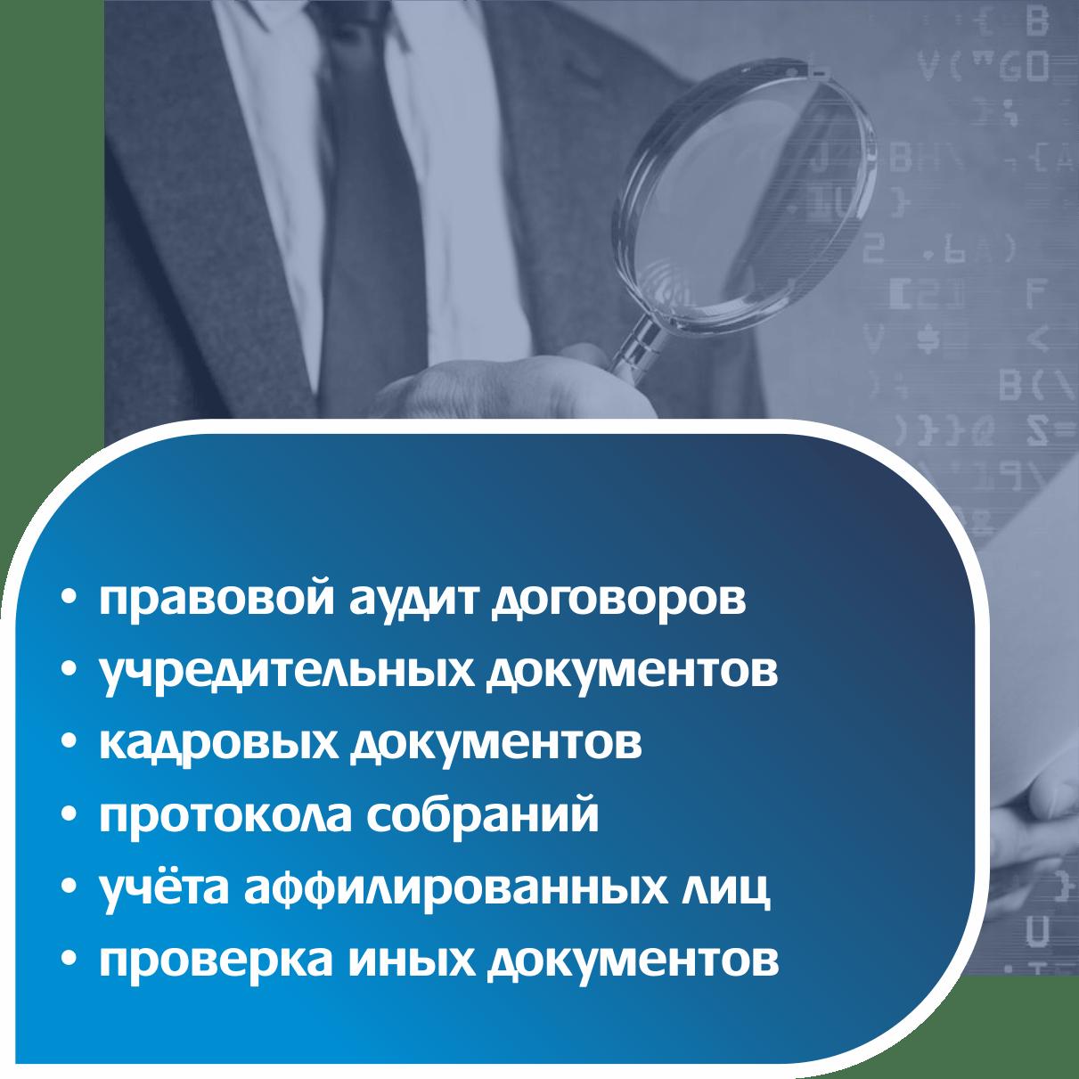 ДА_сайт_5
