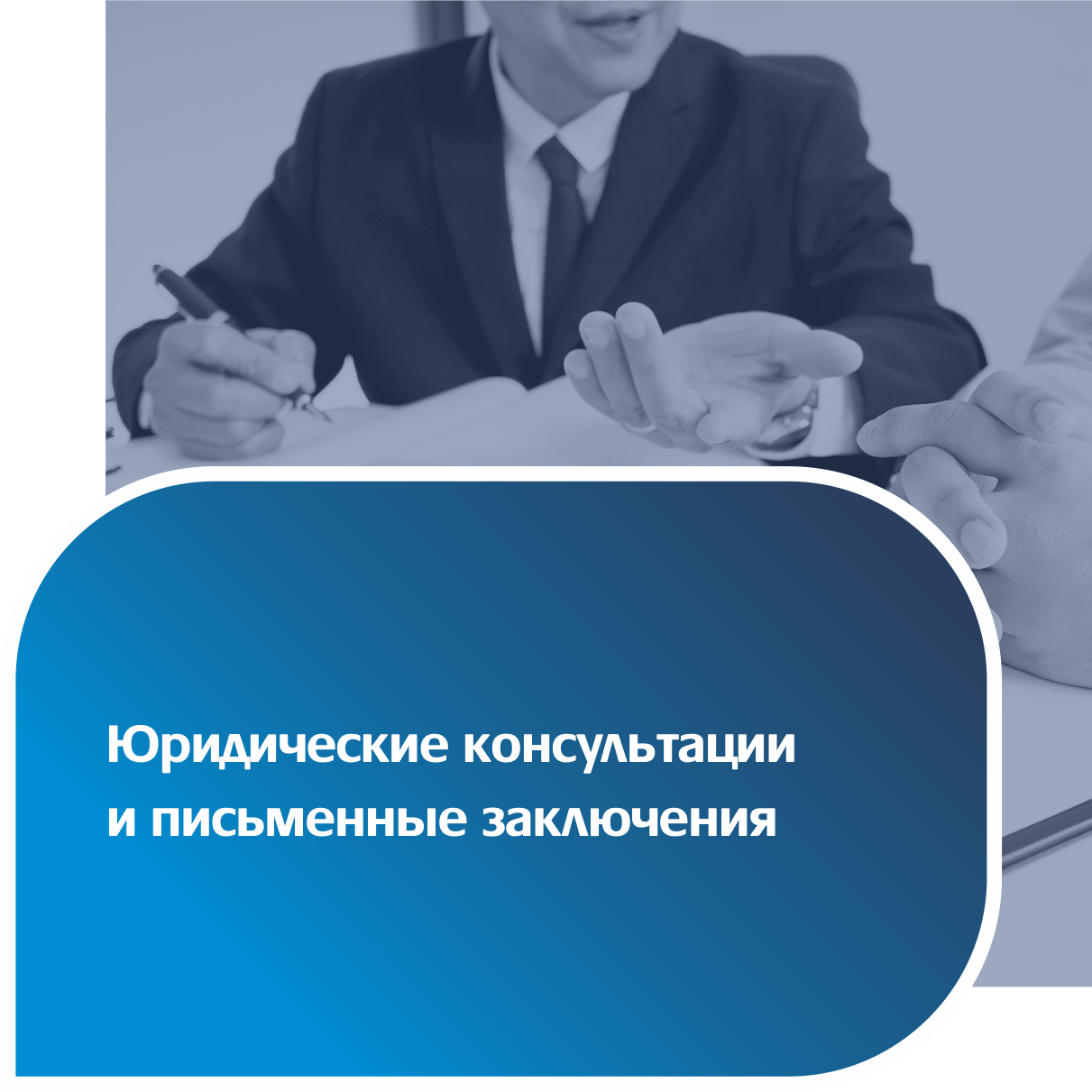 ДА_сайт_9